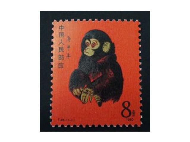 質みよし買取実績中国切手赤猿