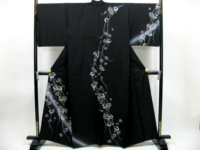 kimono-2527b