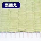 1等糸引表-佐藤商店